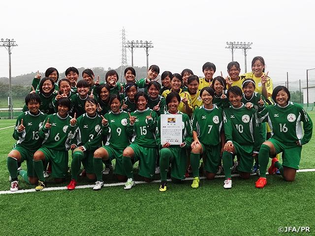 第40回皇后杯 関西地域代表として大阪体育大学、武庫川女子大学、聖泉大学、大阪桐蔭高校の4チームが決定