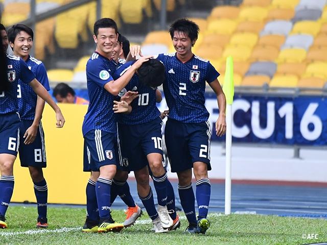 U-16日本代表、タジキスタン代表に勝利し6大会ぶりの優勝 ~AFC U