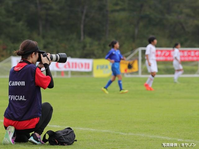 第16回天皇杯全日本サッカー選手権大会