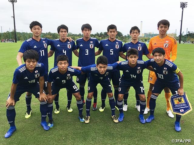 U-17日本代表、初戦を勝利で飾る...