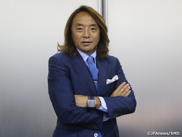 GKに注目」と北澤豪委員長 JFA ...