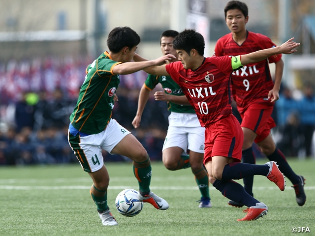 League title yet to be determined as two top teams Kashima and Aomori Yamada draws at the 16th Sec. of Prince Takamado Trophy JFA U-18 Football Premier League EAST