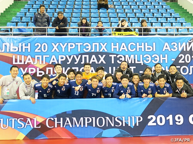 U-19 Japan Futsal National Team qualify for AFC U-20 Futsal Championship 2019 with close victory over U-19 Hong Kong Futsal National Team