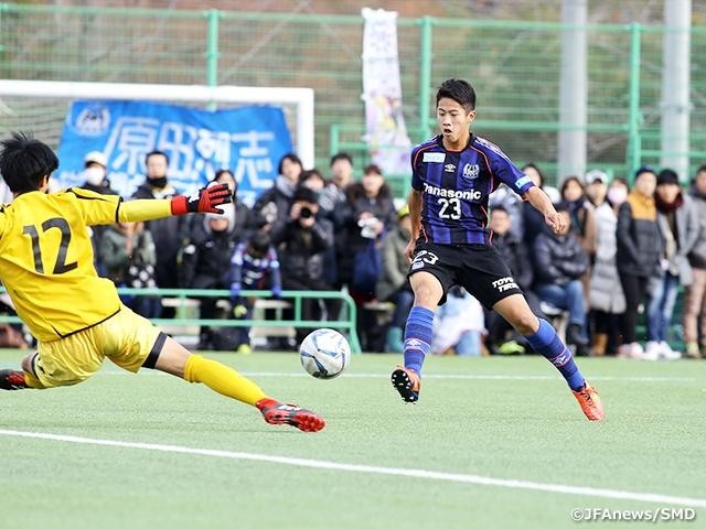 Final Surge Not Enough To Capture Title For Gamba Osaka At The 18th Sec Of Prince Takamado Trophy Jfa U 18 Football Premier League West Japan Football Association
