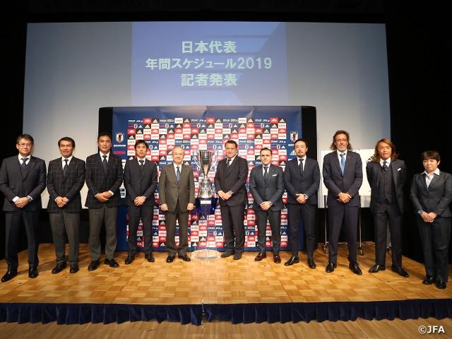 2019年 日本代表 年間スケジュールを発表