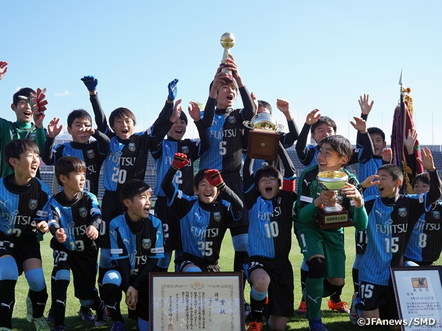 Kawasaki Frontale U-12 wins first title at JFA 42nd U-12 Japan Football Championship in penalty shootouts