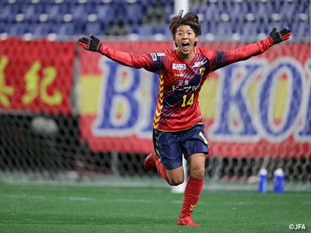Nippon TV and Kobe advances to Final of Empress's Cup JFA 40th Japan Women's Football Championship