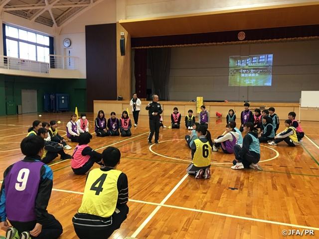 小学校体育サポート研修会を徳島...