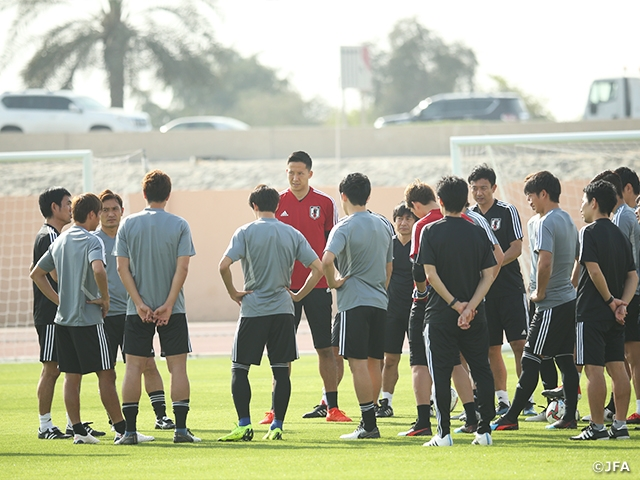 SAMURAI BLUE resumes training ahead of 2nd match against Oman – AFC Asian Cup UAE 2019 (1/5-2/1)
