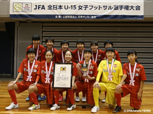 Fukui Maruoka Ruck wins 5th overall title at JFA 9th U-15 Japan Women's Futsal Championship