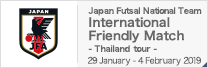 International Friendly Match - Thailand tour -