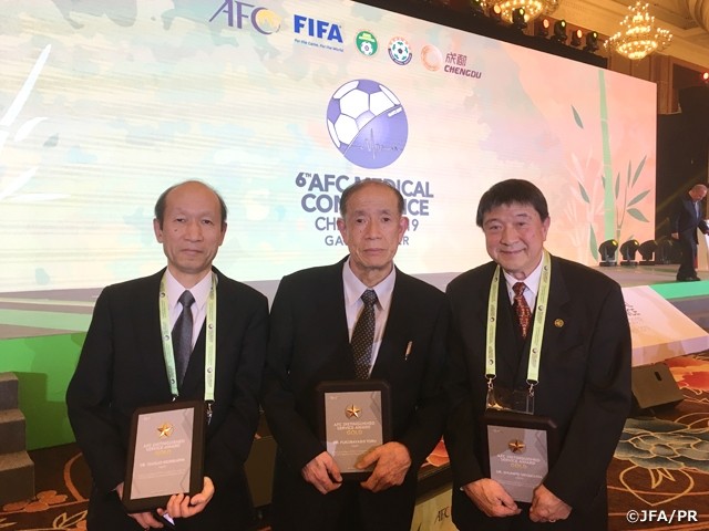 Four Doctors from Japan awarded at the 2nd AFC Medical Awards
