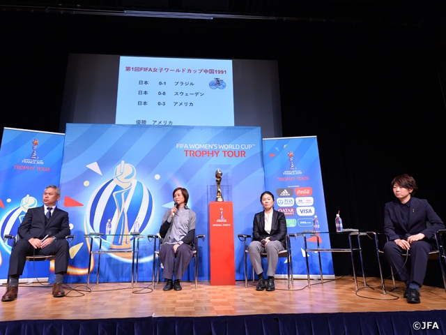 "World Cup winning members of the Nadeshiko Japan sends message to the current team at the talk show ""The footsteps of Japan Women's Football - around FIFA Women's World Cups"""