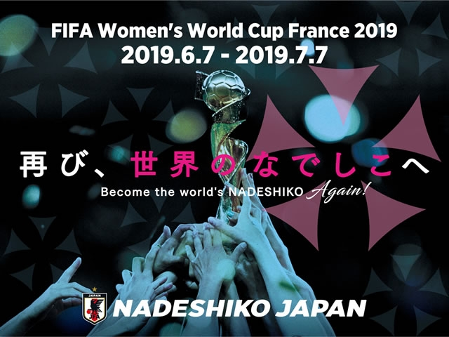 Nadeshiko Japan (Japan Women's National Team) Squad, Schedule - FIFA Women's World Cup France 2019