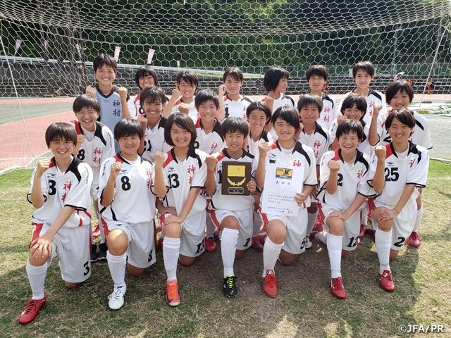 関東地域代表、九州地域代表が決定~JFA 第24回全日本U-15女子 ...