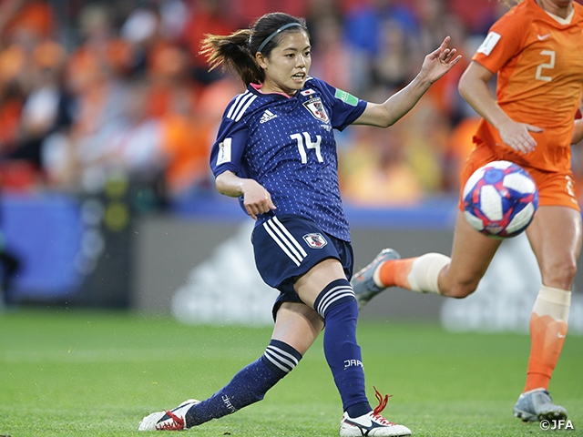 Nadeshiko Japan concedes late penalty to lose against Netherlands at the Round of 16 - FIFA Women's World Cup France 2019