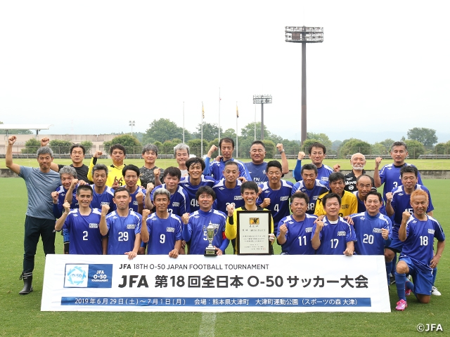 Fukuoka Tobiume crowned as champions for the 2nd time in 3 years at the JFA 18th O-50 Japan Football Tournament