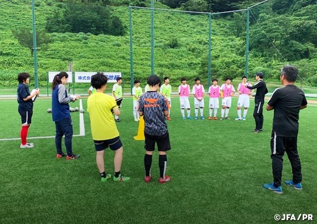 62a13ac7466f05 Japan Football Association