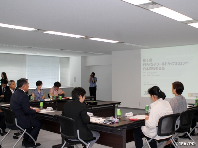 JFA holds first Bid Committee Meeting to discuss the Japanese Bid to host the FIFA Women's World Cup 2023