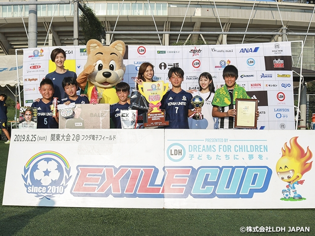 EXILE CUP 2019 関東大会2 港南ユナイテッドがチーム創設以来、初の全国大会出場へ