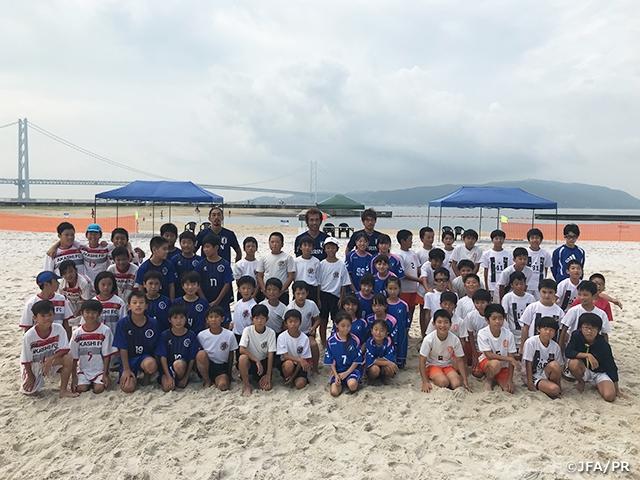 兵庫県明石市にてJFAビーチサッカー巡回クリニックを開催