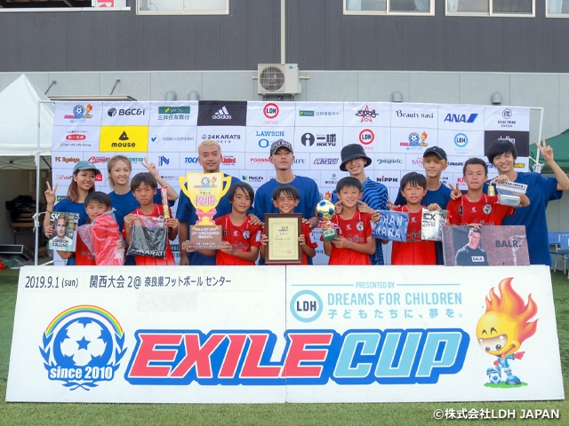 EXILE CUP 2019 関西大会2 宝塚CABO夢チャレンジが悲願の初優勝!