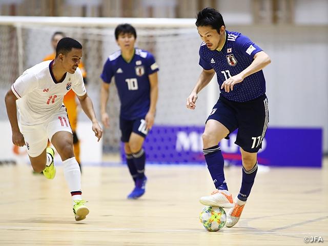 フットサル日本代表、終了間際に1点を返すもタイとの第1戦は敗戦 ~フットサル国際親善試合 対フットサルタイ代表