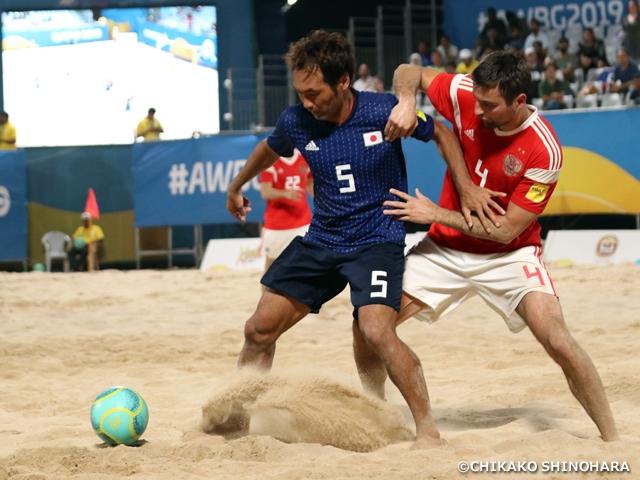 ビーチサッカー日本代表 ANOCワールドビーチゲームズ 第3戦ロシア代表戦