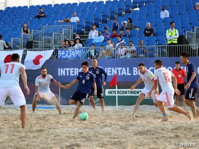 ビーチサッカー日本代表、第2戦でスペイン代表に敗れる ~インターコンチネンタルカップ