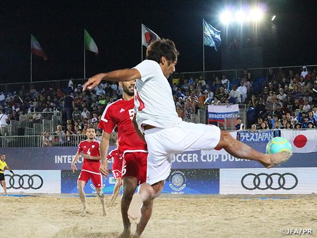 ビーチサッカー日本代表、インターコンチネンタルカップ第3戦、UAE代表にPK戦の末敗れる
