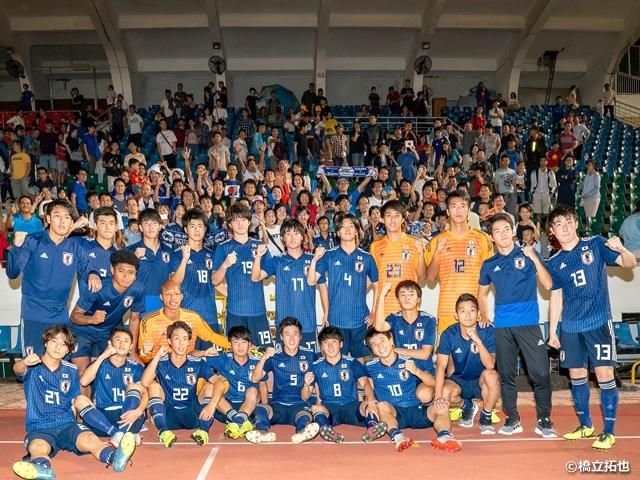 U-18日本代表、地元ベトナムに苦戦も首位で予選突破!~AFC U-19選手権2020予選