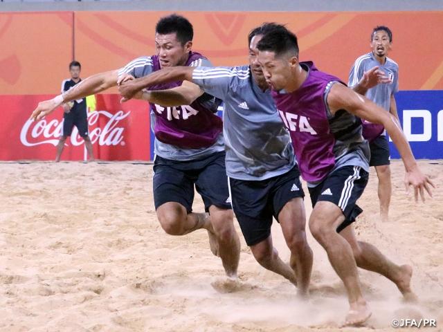 ビーチサッカー日本代表 FIFAビーチサッカーワールドカップ開幕まであと2日