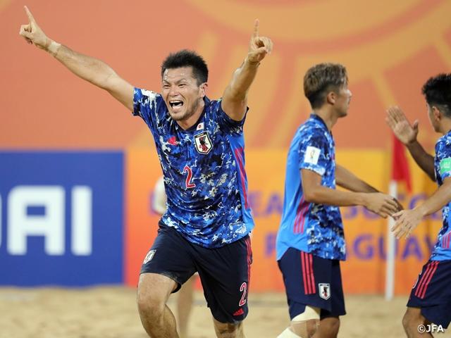 大会初戦、ホームのパラグアイに劇的勝利 ~FIFAビーチサッカーワールドカップパラグアイ2019
