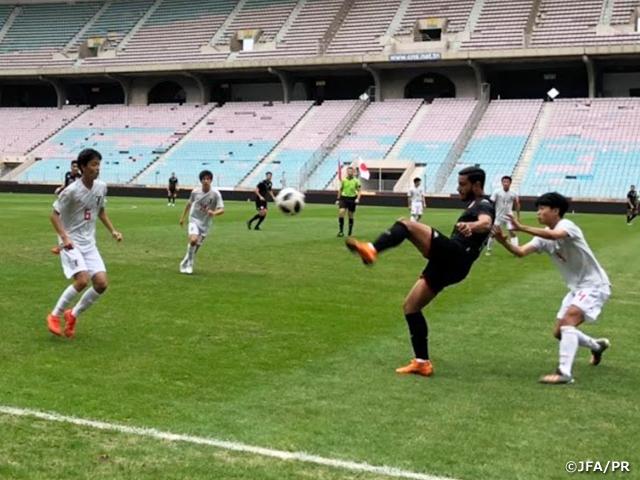 U-16日本代表 チュニジアとの親善試合第1戦に3-1で勝利