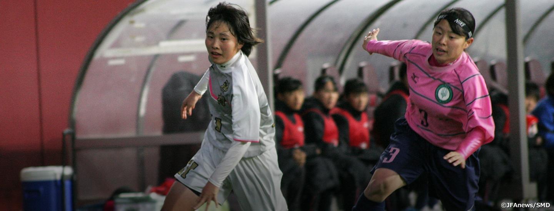 第 28 回 全日本 高等 学校 女子 サッカー 選手権 大会