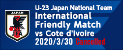 International Friendly Match [3/30]