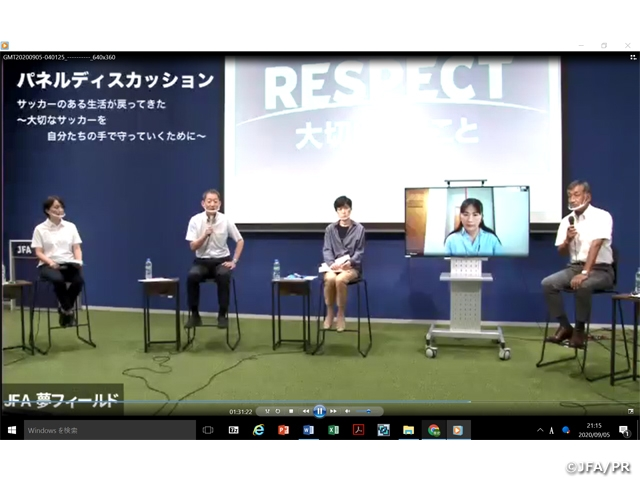 Respect Symposium held online during JFA Respect Fair-play Days 2020