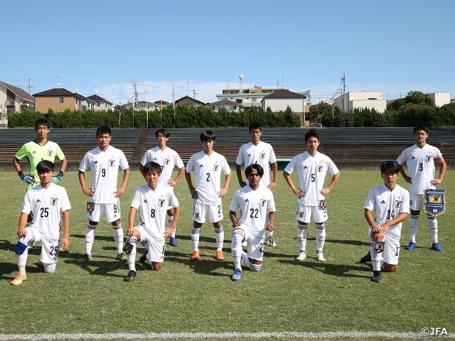 U-16日本代表 SBSカップ 清水エスパルスユースに敗れる