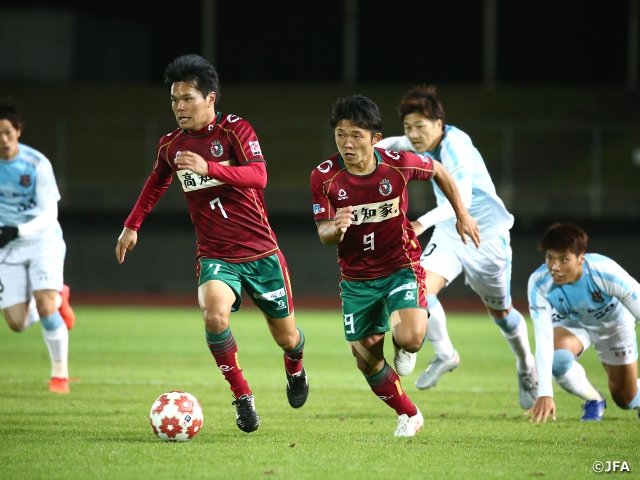 Kochi United SC comes from behind to clinch 4th round berth at the Emperor's Cup JFA 100th Japan Football Championship