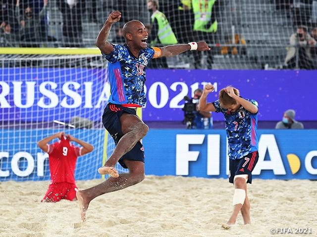 ビーチサッカー日本代表、劇的展開でタヒチを撃破!2大会連続でベスト4進出を決める FIFAビーチサッカーワールドカップロシア2021