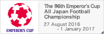 The 96th Emperor's Cup All Japan Football Championship