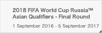 2018 FIFA World Cup Russia Asian Qualifiers - Final Round