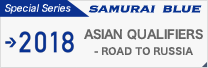 ASIAN QUALIFIERS - ROAD TO RUSSIA