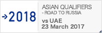 ASIAN QUALIFIERS - ROAD TO RUSSIA [3/23]