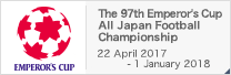 The 97th Emperor's Cup All Japan Football Championship