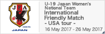 International Friandly Match - USA tour
