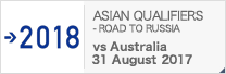 [SB]ASIAN QUALIFIERS - ROAD TO RUSSIA [8/31]
