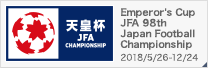 Emperor's Cup JFA 98th Japan Football Championship