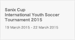 Sanix Cup International Youth Soccer Tournament 2015
