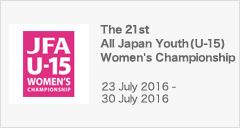 The 21st All Japan Youth (U-15) Women's Championship